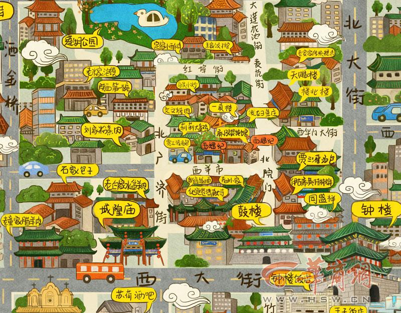 第二版手绘西安地图全貌(图片由作者杜咪咪提供)