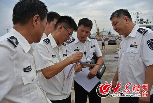 由山东省海洋与渔业厅相关负责人带队的第六督察组开始对烟台市海上