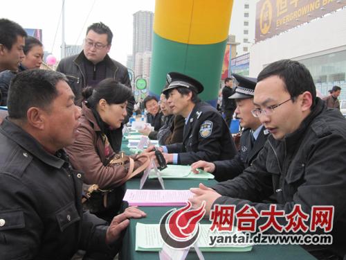 连云港市常驻人口_烟台市常驻人口