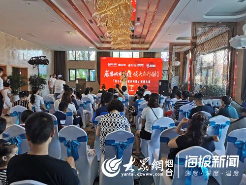 http://www.jiaokaotong.cn/shaoeryingyu/185664.html