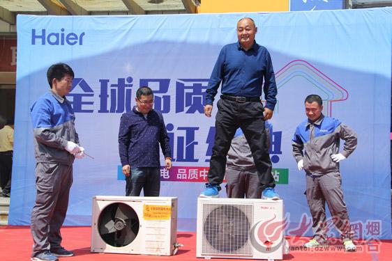 现场市民体验海尔空调外机的承重能力