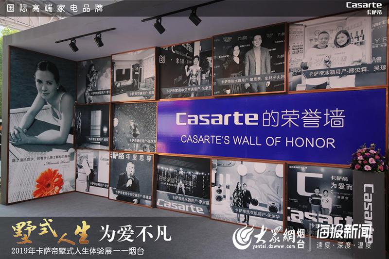 http://www.zgcg360.com/jiancaijiazhuang/381166.html