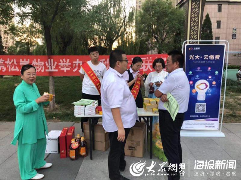 中国光大银行烟台龙口支行开展中秋节金融知识主题宣传活动
