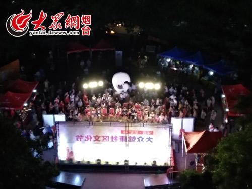 山东:大众健康社区文化节第四站走进银芝社区