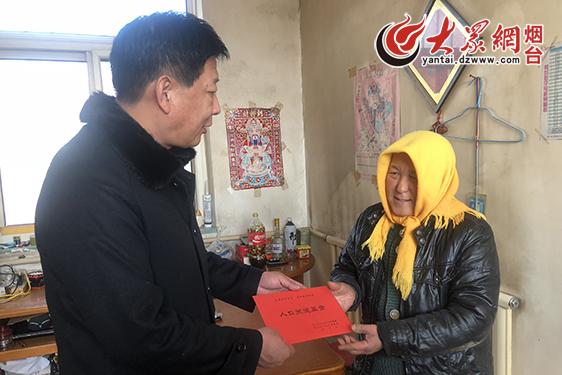 人口关爱基金_凤凰台发 人口关爱金 为困难群众送新春大礼