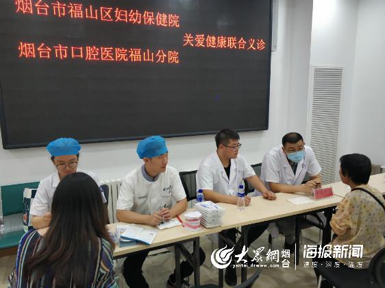 福山区妇幼保健院开展世界母乳喂养周活动