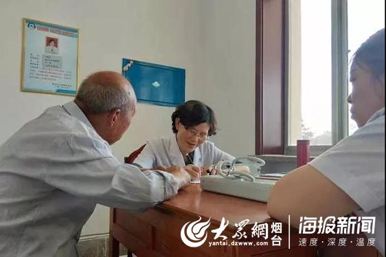 老师强奸楔小�_【普惠医疗见成效】莱州市中医医院践行医共体建设
