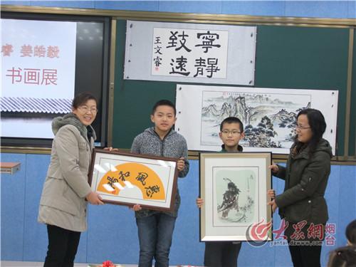 幸福 烟台万华小学举行毕业生个人书画展
