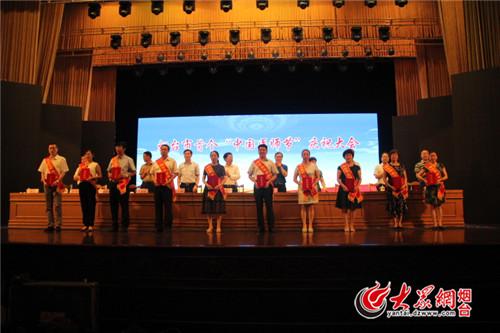 """莱阳卫校开展系列活动庆祝""""中国医师节"""""""