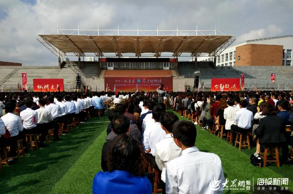 http://www.jiaokaotong.cn/gaokao/231179.html