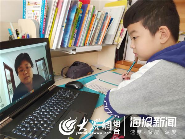 烟台芝罘区珠玑小学正式启动线上教学模式