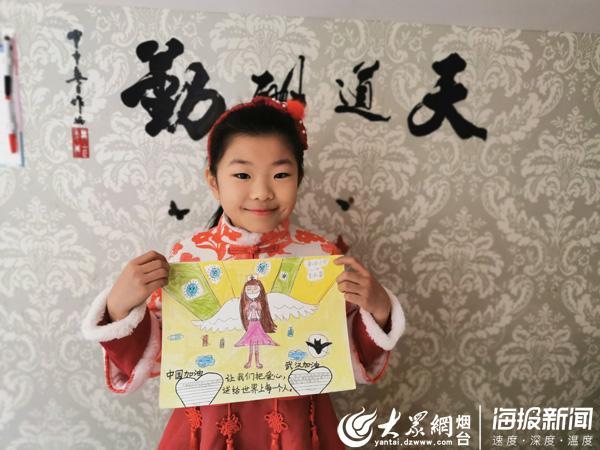 鲁峰小学学生用画为武汉加油,为中国加油