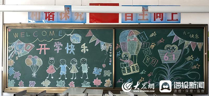 儿童节迎你归来 珠玑小学一二年级全面复学