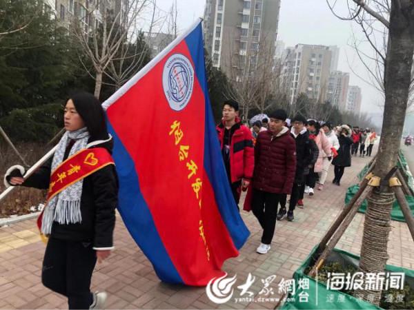 烟台开发区高级中学凤城社区志愿服务活动顺利举行