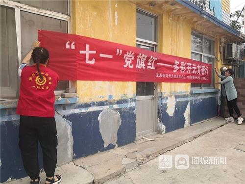 """龙口公路建养中心开展""""庆七一·党旗红""""活动"""