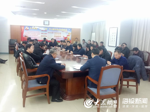 """龙口市教育体育系统:2万党员群众注册""""学习强国"""""""