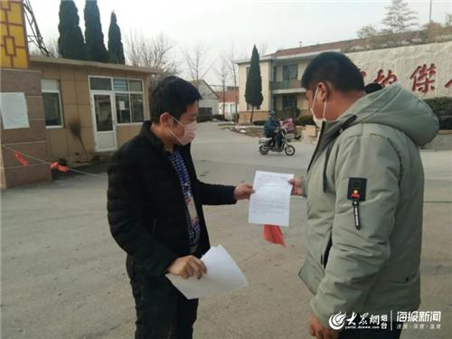 """莱州平里店司法所奋战""""疫""""线 为姜农保驾护航"""