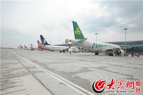 烟台机场将开通烟台—郑州—海口航线具体航班信息