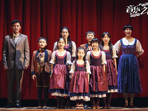 """音乐之声""""哆来咪""""-烟台大剧院戏剧舞蹈演出季启幕 精彩看不停"""