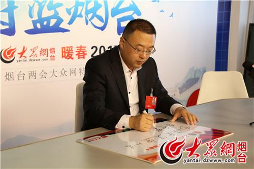 台市人大代表、喜旺集团总经理闫德中-闫德中 把好产品质量关 助力