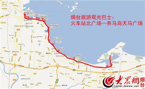 烟台旅游观光巴士线路图