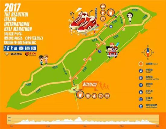 养马岛马拉松大赛周六开跑