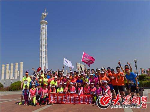 养马岛)国际半程马拉松吸引了近2000名热爱运动的