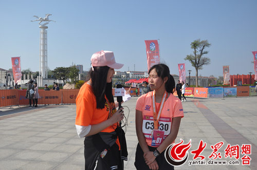 (养马岛)国际半程马拉松大赛在烟台养马岛拉开帷幕