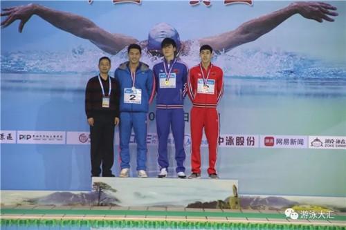 烟台小将问鼎全国游泳锦标赛冠军 以赛代练积累经验