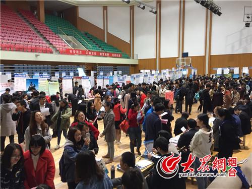 滨州医学院举办招聘会 430余家单位提供2万个岗位