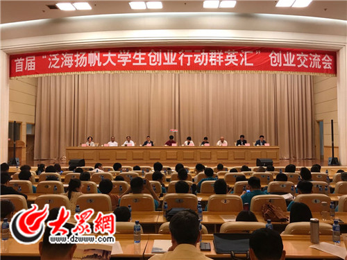 http://www.06456.cn/shandongfangchan/29438.html