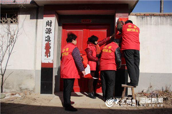 新春走基层:村民变身志愿者 邻里互助帮扶老人树新风