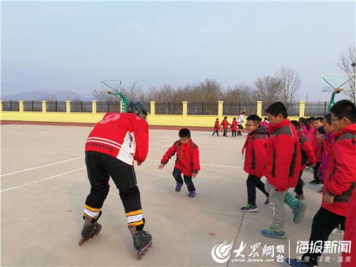 """烟台""""轮滑进校园""""活动启动!让孩子们感受轮滑魅力"""