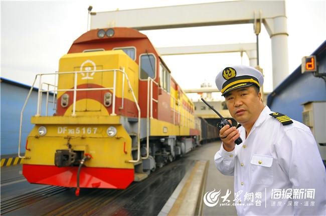 """烟台52岁老船长""""绕地球""""36周 亲历祖国航海业变迁"""