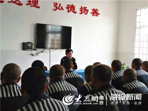 """烟台监狱监区长鲁言文:改造""""刺儿头""""有一套"""