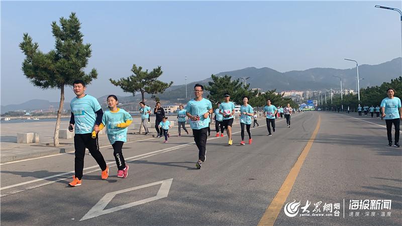 """芝罘滨海马拉松今日""""开战"""" 市民组团为健康奔跑"""