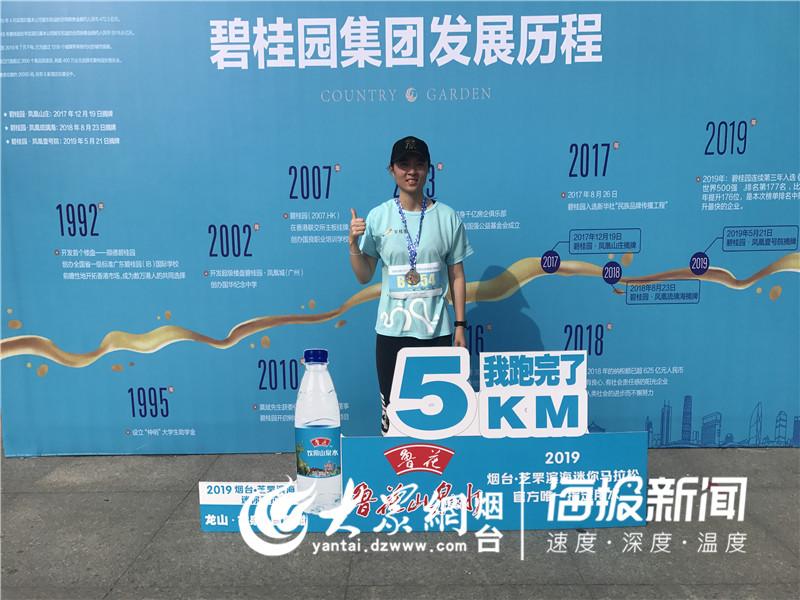 巾帼不让须眉 美女教练参赛5公里组马拉松跑进前五名