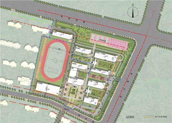 烟台将建多所中小学及幼儿园 学校平面图和鸟瞰图公示