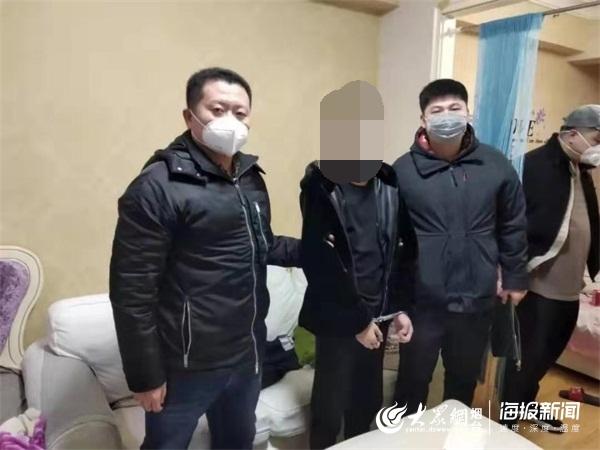 市民网购口罩被骗2万多元 招远警