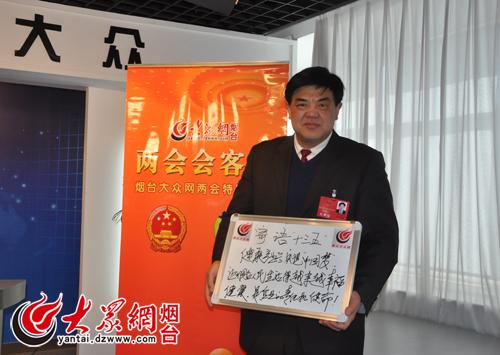 康产业兴 实现中国梦