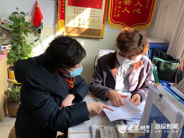 http://www.nthuaimage.com/tiyuyundong/43233.html