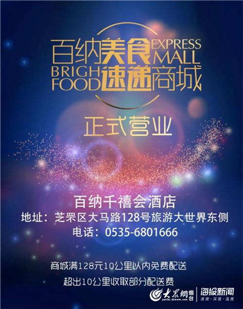 http://www.110tao.com/dianshanglingshou/183896.html