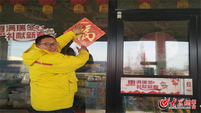 中石油新春图说:今年春节我值班.jpg