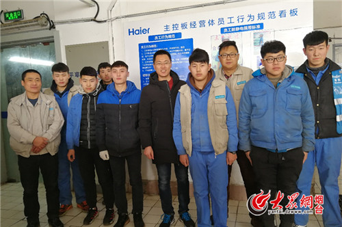 烟台信息工程学校学生到青岛海尔集团实习