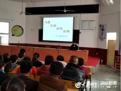http://www.jiaokaotong.cn/zhongxiaoxue/279041.html