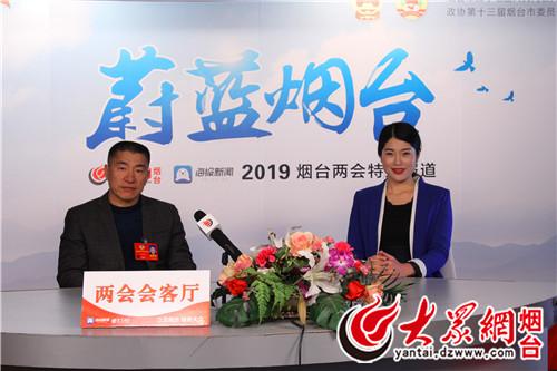 政协委员于永生:加强武术名片建设 打造烟台武术健身城